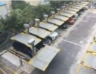 兰州求购二手立体车库 回收兰州智能停车场设备 收购机械车位