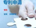 河南专利申请收费标准