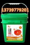 长治西红柿肥料西红柿用啥肥料好 西红柿水溶肥厂家