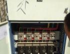 配电箱配电柜工地箱各种动力柜专业组装