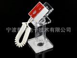 厂家大量供应手机模型透明亚克力支架 手机模型展架批发
