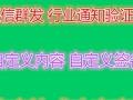 【短信代理】加盟官网/加盟费用/项目详情