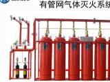 北京西城区陶然亭街道办事处学校食堂消防设备安装哪家好欢迎来