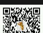 新疆天狼除虫灭鼠灭害免费服务行动