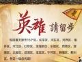 熊猫快收加盟 快递物流 投资金额 5-10万元