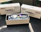 手机眼镜爱大爱手机眼镜怎么代理,爱大爱眼镜四川省镜架板材
