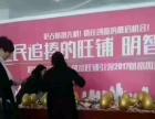 三岔口 君泰财富广场 写字楼 140平米