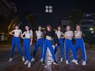 武昌丁字桥爵士舞教练培训班 成人零基础可以学习吗 单色舞蹈