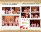 重庆相册批发,同学聚会毕业纪念册制作,老照片MV制作