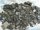 厦门废旧硬质合金钢回收,合金刀具,合金刀头回收