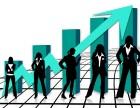 劳动关系协调师 职场白领迈向企业高管的助力器