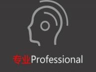 888元优惠网站建设,包空间域名,专业产品拍摄