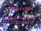 深圳现金回收华为荣耀Notes总成屏幕