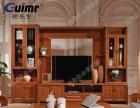 家具 铝型材 全铝家居 电视柜型材 电视柜板材 酒
