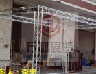 truss架、雷亚架、铝合金桁架、背景架厂家直销