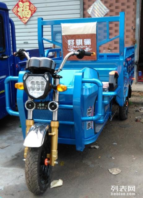 山东泰安电动三轮车厂家