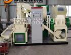 绿捷环保专业生产各种型号铜米机各种产量干式铜米机设备