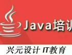 无锡上元ITJava编程Web前端实现小班名师授课 就业推荐