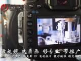 东莞企石企业宣传片拍摄权威的广告制作专家找巨画传媒