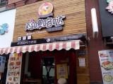 鸡啤咯哒韩国炸鸡加盟费多少钱 鸡啤咯哒加盟店怎么样