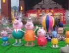 小猪佩琪生产厂家小猪佩琪定制厂家出租出售