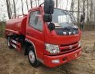 阜新二手消防车生产厂家优惠低价处理