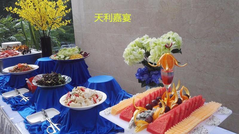 深圳婚姻自助餐 茶歇 酒会 烧烤 餐饮外宴公司