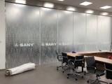 logo玻璃腰線玻璃門貼膜,辦公室隔斷膜,玻璃腰線