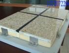 十三五规划指定渭南保温一体板 渭南保温一体板厂家