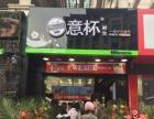 望春 青林湾街76号 奶茶店转让