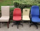 95新:办公椅 转椅一批 便宜卖了: 28元起