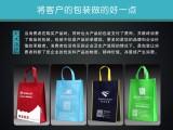 鞍山无纺布手提袋生产厂家,0.65元免费设计,送货上门