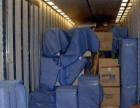 居民搬家公司搬家長短途搬運價優