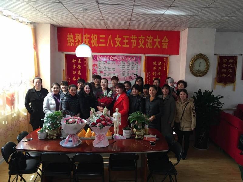 临沂宝宝乐催乳师培训公司 一八年第一期催乳师培训招生报名