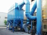 冶炼环保除尘设备 高效中频炉除尘器