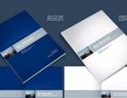 翰轩快印--专业画册 彩色印刷 名片印刷优惠进行中