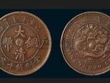 私人求购钱币瓷器,到代保真,合理直接交易