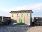 河北唐山环保移动厕所租赁,移动厕所厂家电话