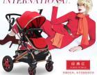 专业供应贝莱克婴儿推车儿童安全座椅婴儿提篮宁波婴儿推车