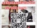 青岛高仿男鞋女鞋奢侈品工厂出货一手货源