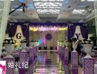 婚庆套餐包含:婚礼现场布置婚礼摄影花车装饰。