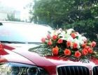 海南国艺婚庆团队远低同类婚庆公司的价格