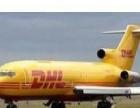 中外运敦豪巢湖DHL国际快递服务有限公司