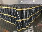 温州耐根穿刺防水卷材批发零售宏成建材