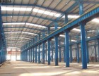 北京(天津秦皇岛整体钢结构回收专业钢结构厂房拆除回收公司