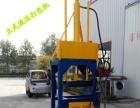 阿克苏废品液压打包机 废铜液压打包机