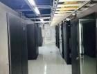 北京微网聚力昌平机房服务器托管