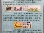 上海教室内设计哪家好,包教包会,学会为止,免费重修