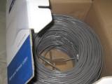 网线/五类网线/五类双绞线 晖泉H-D40 足300米优质网线