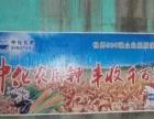 北京延庆嘉特广告广告设计制作喷绘写真雕刻灯箱